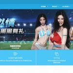 On Line Casino War And Win Nice Bonuses