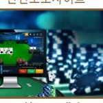 The Discussion Over Online Gambling Establishment