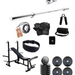 High Gym Accessories For Men Guide!